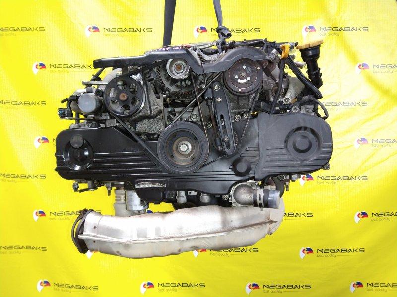 Двигатель Subaru Legacy BP5 EJ203 2006 D025413 (б/у)