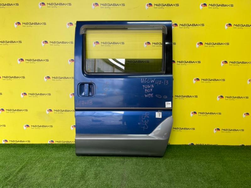 Дверь Mitsubishi Town Box Wide U66W 4A31 задняя левая (б/у)
