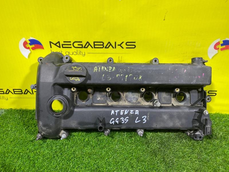 Клапанная крышка Mazda Atenza GG3S L3-VE (б/у)