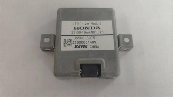 Электронный блок Honda Vezel RU3 35500-18075 (б/у)