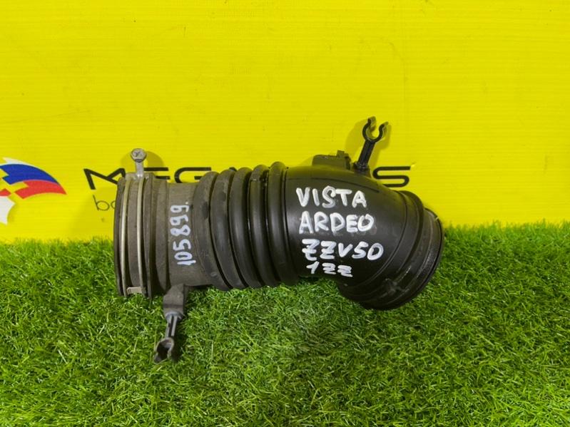 Патрубок воздушного фильтра Toyota Vista ZZV50 (б/у)