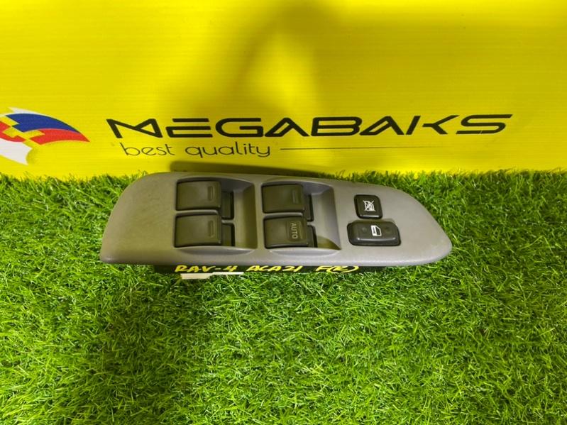Блок упр. стеклоподьемниками Toyota Rav4 ACA21 передний правый (б/у)