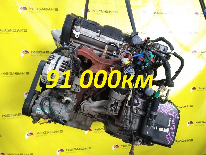 Двигатель Peugeot 307 3C TU5JP4 2007 079125 (б/у)