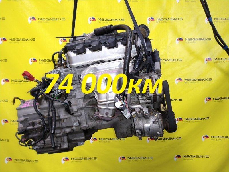 Двигатель Honda Civic EU2 D15B 2000 3605238 (б/у)