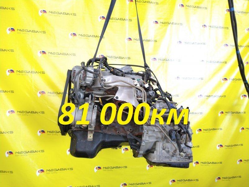 Акпп Toyota Vista Ardeo SV55 3S-FE 2001 U240F-01A (б/у)