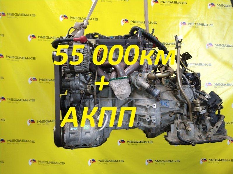 Двигатель Nissan Serena TNC24 QR20DE 2004 507538A (б/у)