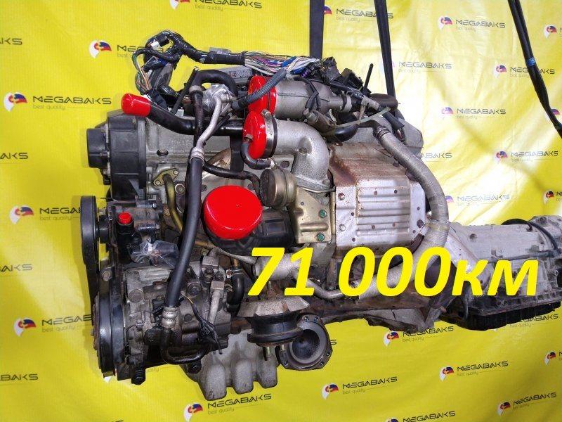 Двигатель Nissan Gloria ENY33 RB25DET 1998 277728A (б/у)