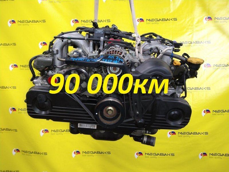 Двигатель Subaru Impreza GG2 EJ152 2006 C900909 (б/у)