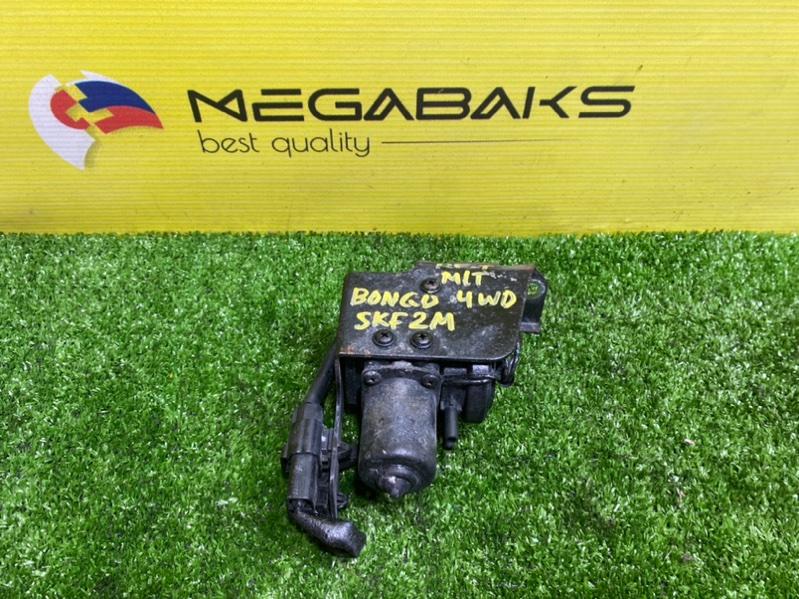Клапан 4wd Mazda Bongo SKF2M RF (б/у)