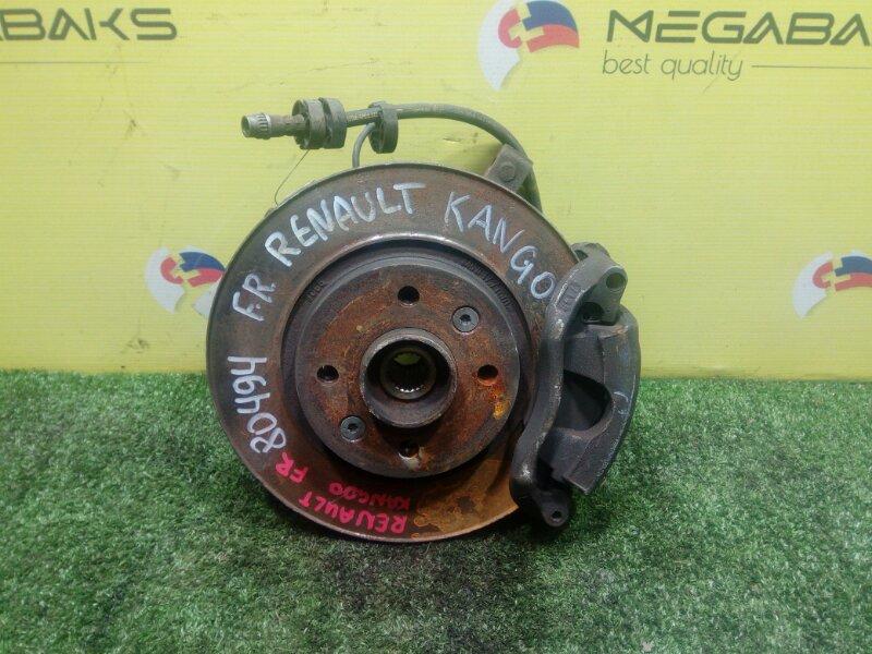 Ступица Renault Kangoo KC K4M752 передняя правая (б/у)