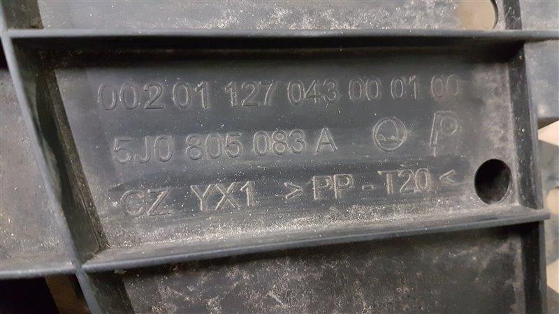 Пыльник переднего бампера Skoda Fabia 2008 (б/у)