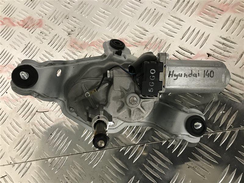 Моторчик стеклоочистителя задний Hyundai I40 2012 (б/у)
