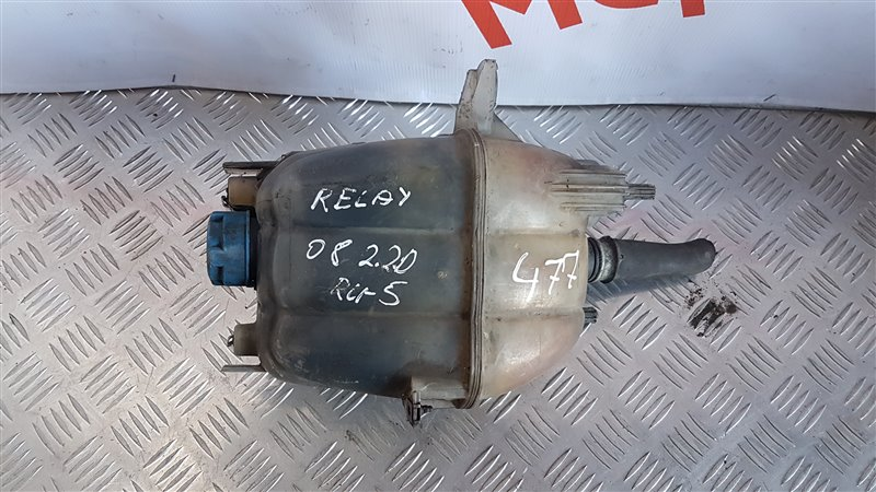 Бачок расширительный Citroen Jumper 250 2008 (б/у)