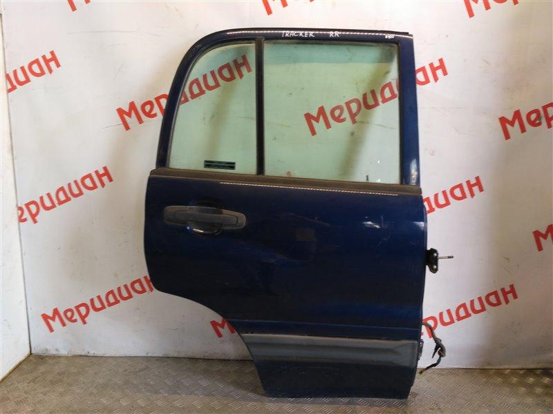 Дверь задняя правая Chevrolet Tracker II 2002 (б/у)