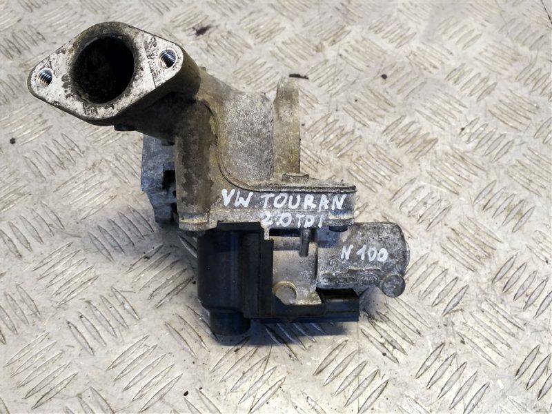 Клапан рециркуляции выхлопных газов Volkswagen Touran I 2.0 2009 (б/у)