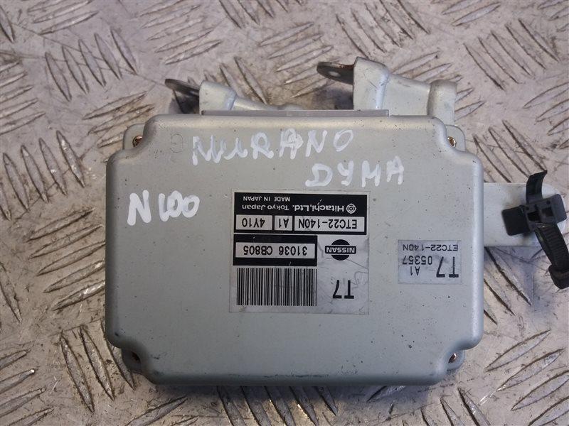 Блок управления акпп Nissan Murano Z50 2007 (б/у)