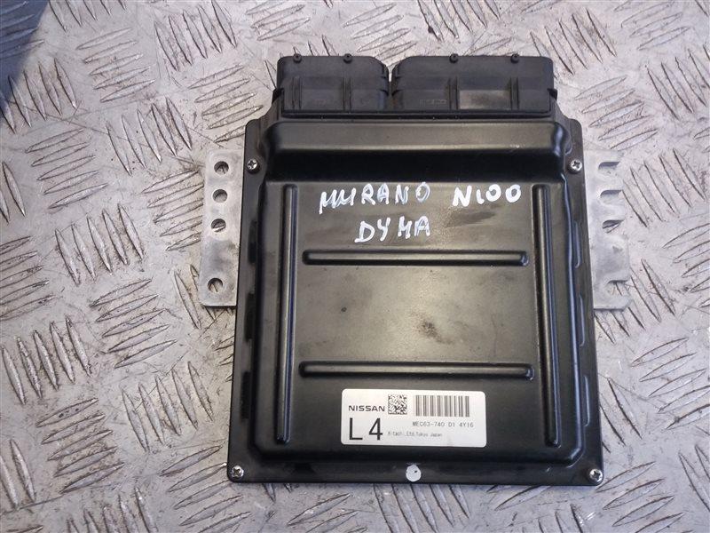 Блок управления двигателем Nissan Murano Z50 2007 (б/у)