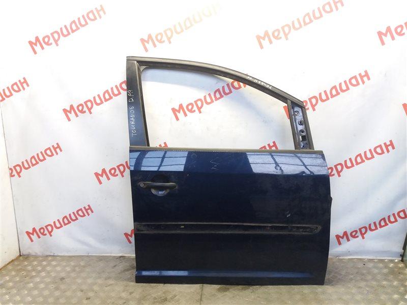 Дверь передняя правая Volkswagen Touran I 2009 (б/у)
