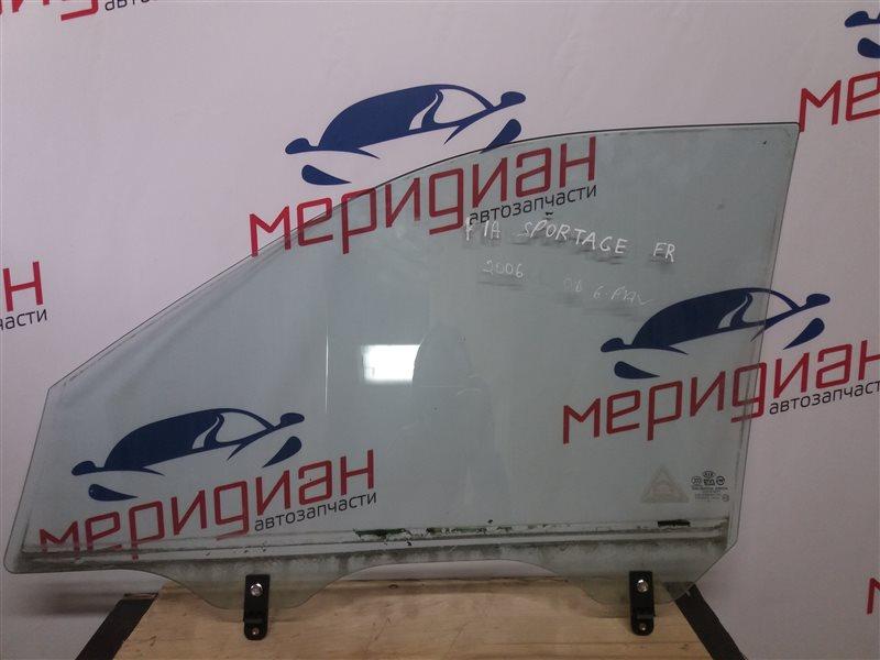 Стекло двери передней правой Kia Sportage II 2005 (б/у)