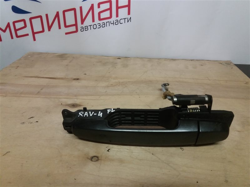 Ручка двери передней наружная левая Toyota Rav4 XA30 2010 (б/у)