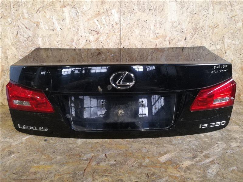 Крышка багажника Lexus Is 2007 (б/у)