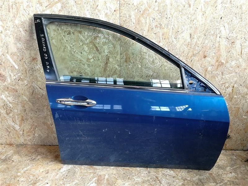 Дверь передняя правая Honda Accord VII 2003 (б/у)