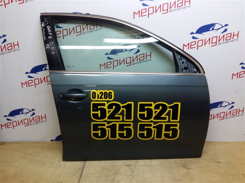Дверь передняя правая Volkswagen Golf V 2008 (б/у)