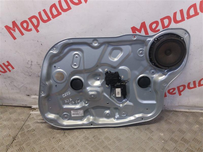 Стеклоподъемник электрический передний правый Kia Ceed I 2007 (б/у)