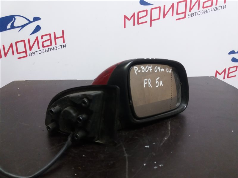 Зеркало правое электрическое Peugeot 307 2005 (б/у)