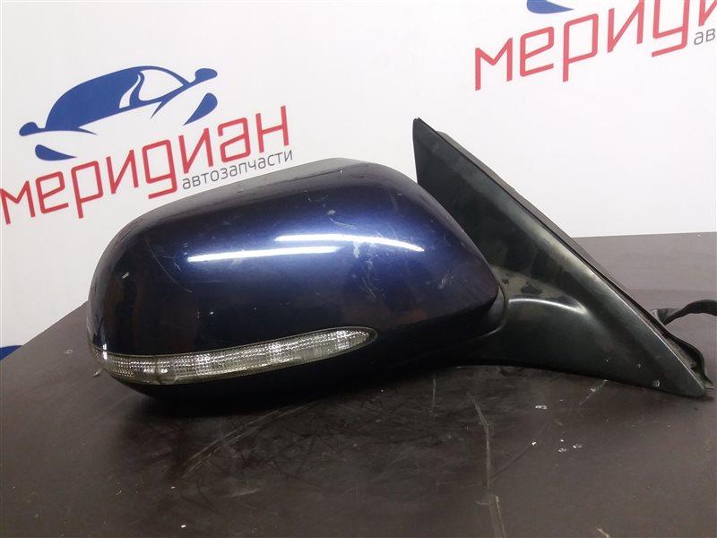 Зеркало правое электрическое Honda Accord VII 2004 (б/у)
