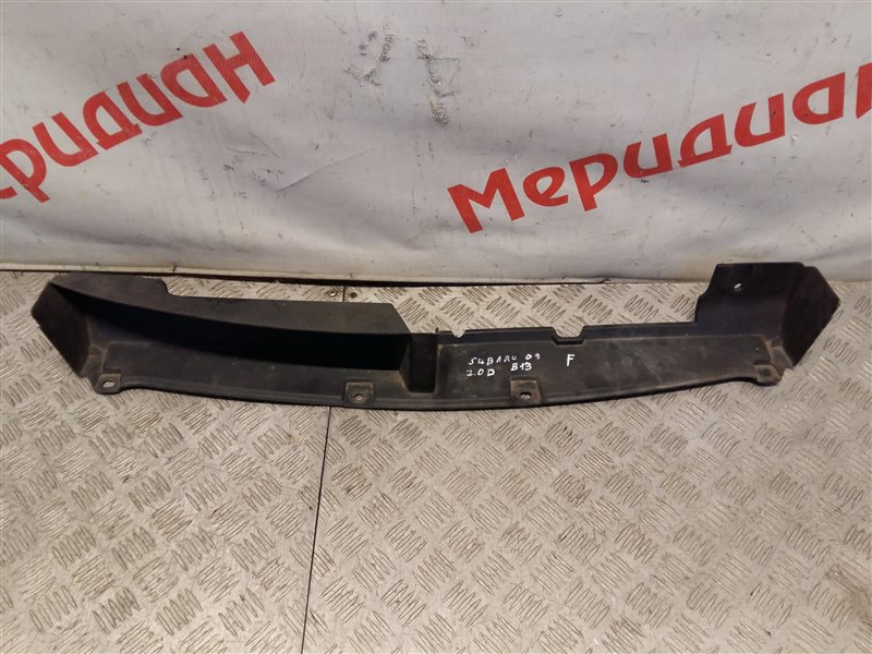 Воздухозаборник (внутри) Subaru Legacy Outback B13 2009 (б/у)