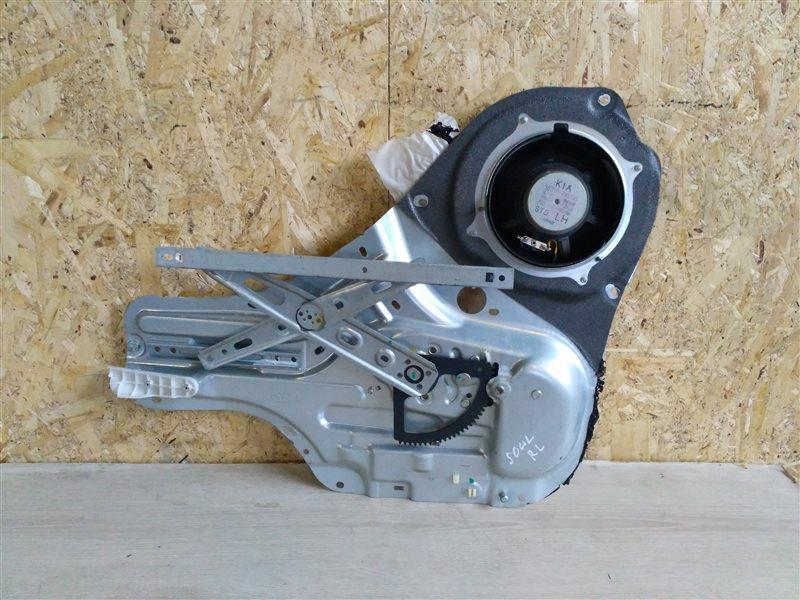 Стеклоподъемник электрический задний левый Kia Soul 2009 (б/у)