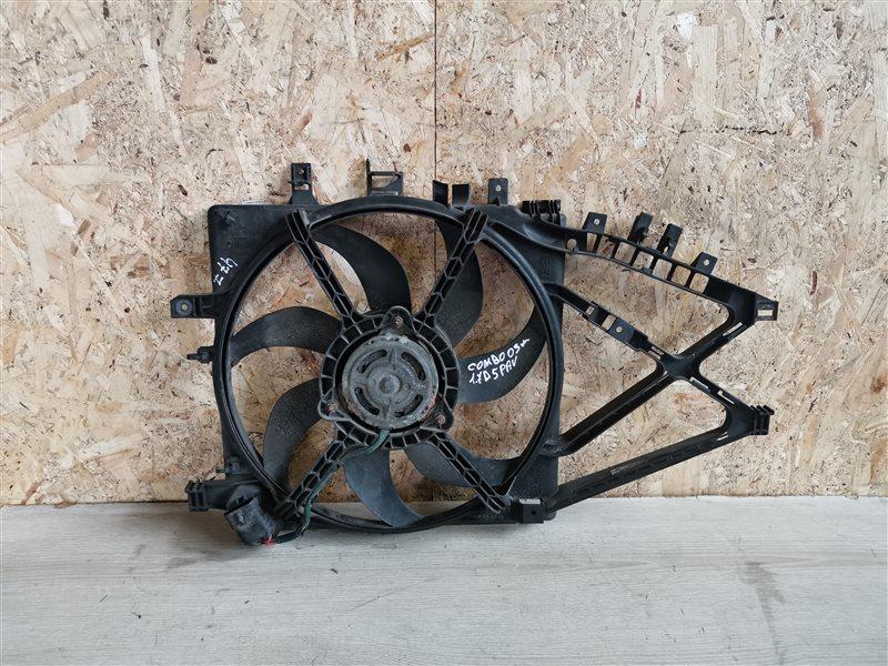 Вентилятор радиатора Opel Combo 2003 (б/у)