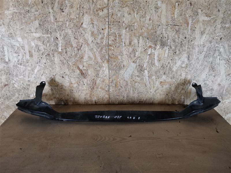 Усилитель переднего бампера нижний Volkswagen Touran 2005 (б/у)