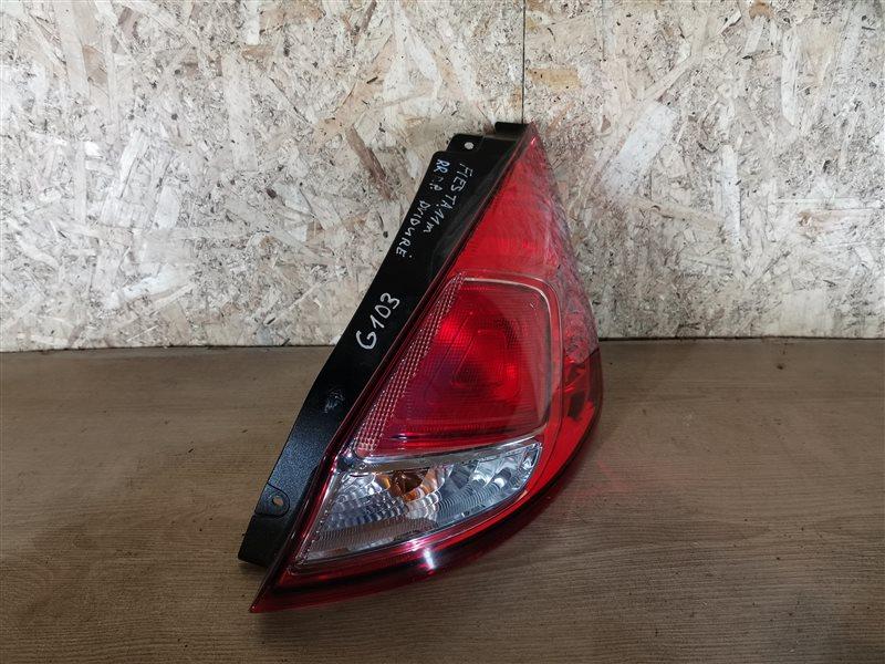 Фонарь задний правый Ford Fiesta MK6 2011 (б/у)