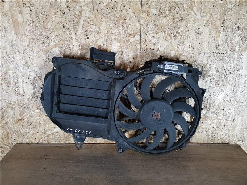 Вентилятор радиатора Audi A4 B7 2007 (б/у)