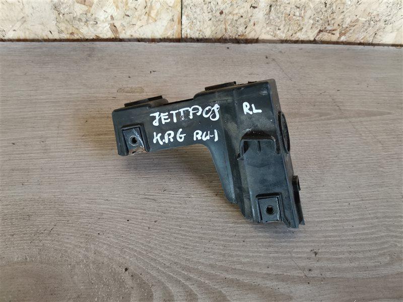 Направляющая заднего бампера левая Volkswagen Jetta V 2006 (б/у)