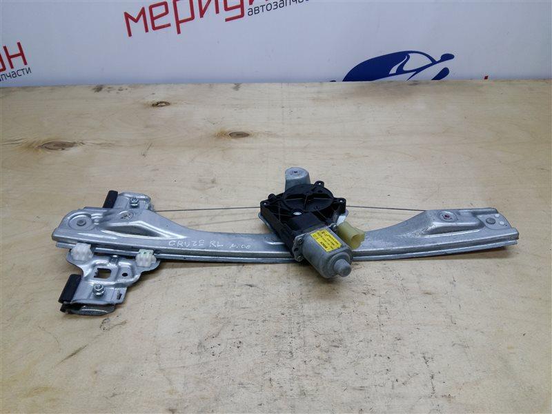 Стеклоподъемник электрический задний левый Chevrolet Cruze 2010 (б/у)