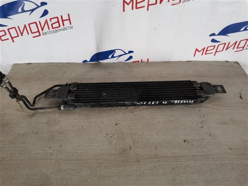 Радиатор акпп Chrysler Voyager RG/RS 2004 (б/у)