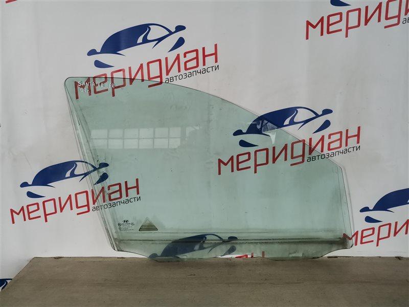 Стекло двери передней правой Hyundai Santa Fe CM 2006 (б/у)