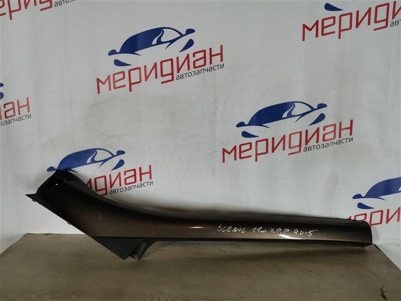 Накладка лобового стекла левая Renault Scenic III 2011 (б/у)
