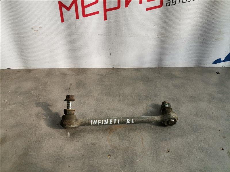 Стойка заднего стабилизатора левая Infiniti M/q70 Y51 V9X 2011 (б/у)