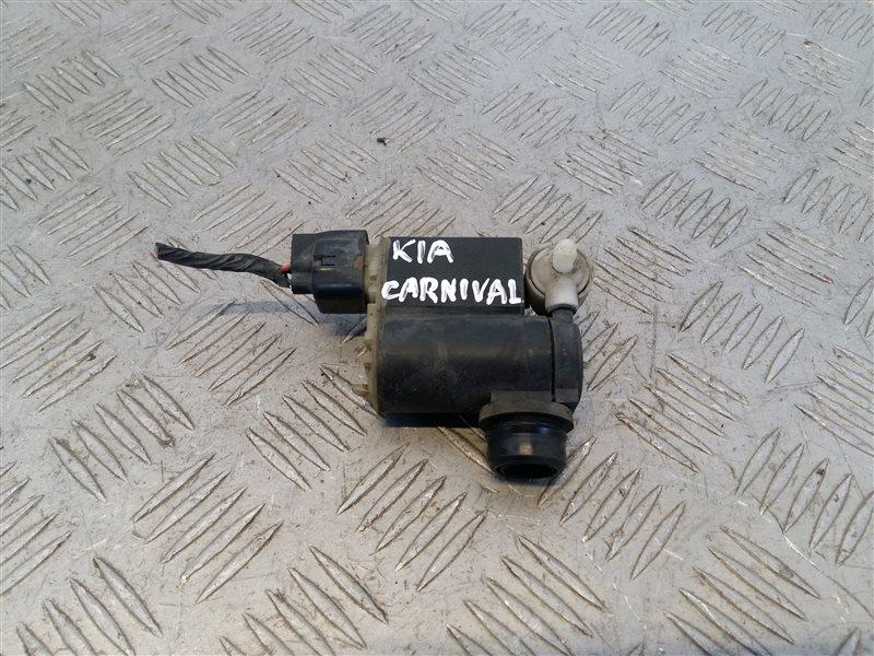 Насос омывателя лобового стекла Kia Carnival 2010 (б/у)