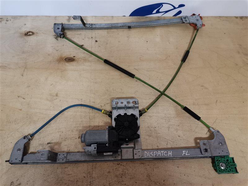 Стеклоподъемник электрический передний левый Citroen Jumpy 2010 (б/у)