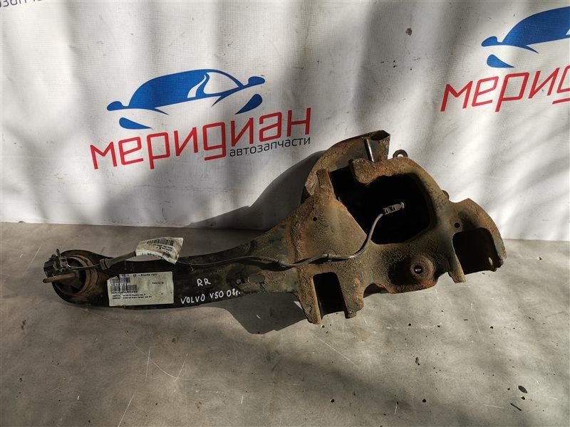 Рычаг задний продольный правый Volvo V50 2008 (б/у)