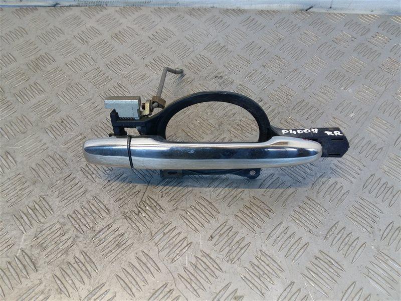 Ручка двери задней наружная правая Peugeot 4007 2011 (б/у)