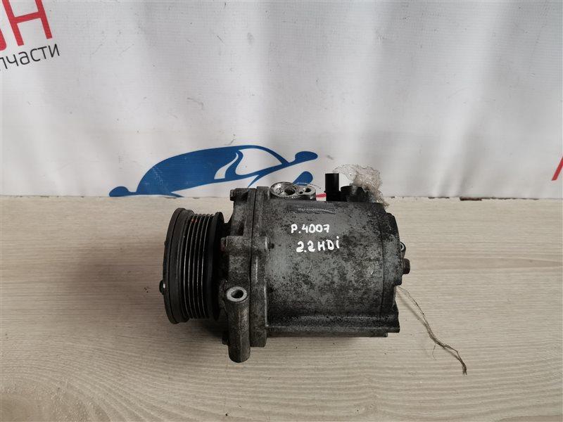Компрессор кондиционера Peugeot 4007 2011 (б/у)