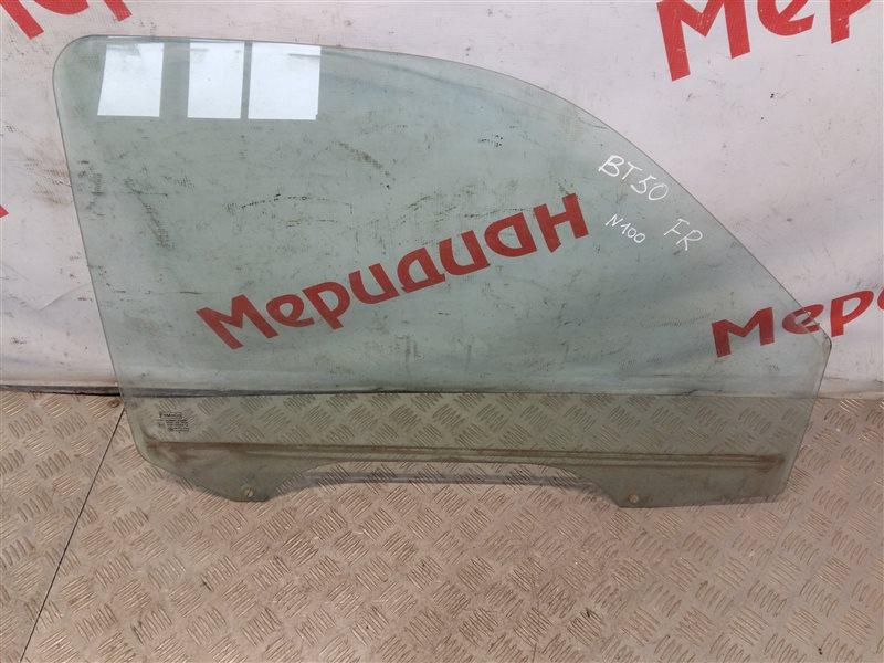 Стекло двери передней правой Mazda Bt50 2007 (б/у)