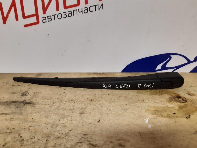 Поводок стеклоочистителя заднего Kia Ceed 2011 (б/у)