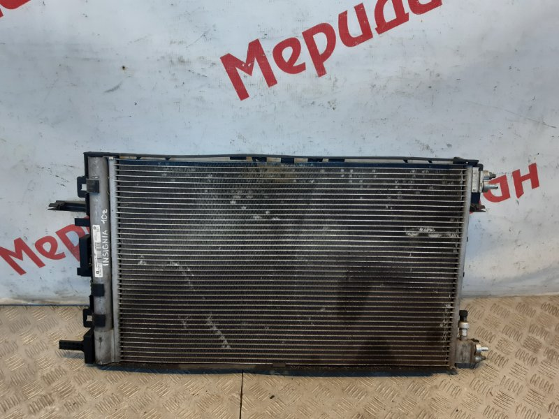 Радиатор кондиционера Opel Insignia 2011 (б/у)